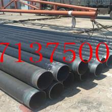梅州内外涂塑防腐钢管厂家价格今日推荐图片