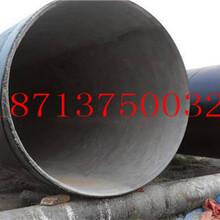 衢州螺旋防腐钢管厂家价格今日推荐图片