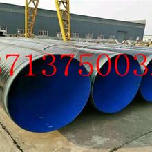 海东地区预制直埋防腐钢管厂家价格今日推荐图片
