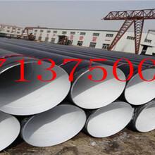 营口化工环氧煤沥青防腐钢管厂家价格今日推荐图片