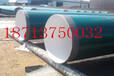 宜春加強級3pe防腐鋼管廠家價格今日推薦