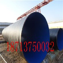 景德镇天然气用E防腐钢管厂家价格今日推荐图片