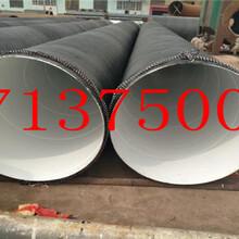 巴中高温复合钢套钢蒸汽保温管厂家价格今日推荐图片
