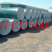 大兴安岭地区螺旋防腐钢管厂家价格今日推荐图片