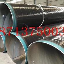 咸阳ipn8710输水用防腐钢管厂家价格今日推荐图片