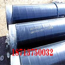 七台河大口径螺旋防腐钢管厂家价格今日推荐图片