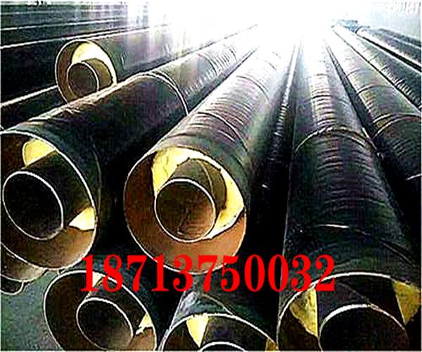 西安钢套钢蒸汽保温钢管厂家价格今日推荐