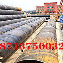 吐鲁番地区聚氨酯保温钢管厂家价格今日推荐图片