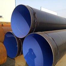 兰州加强级3pe防螺旋钢管厂家价格电话