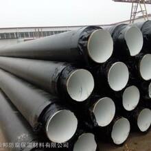 朝阳保温钢管厂家价格今日推荐图片