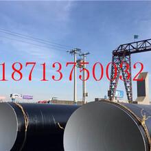 阿拉善小口径排污用防腐钢管厂家价格今日推荐图片