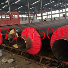 西雙版納普通級3pe防腐鋼管廠家價格今日推薦圖片