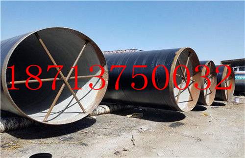 揭阳ipn8710防腐钢管厂家价格推荐