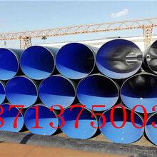 阿坝小口径排污用防腐钢管厂家价格今日推荐图片
