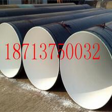 定西饮水用防腐钢管厂家价格今日推荐图片