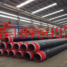 许昌保温钢管厂家价格今日推荐图片