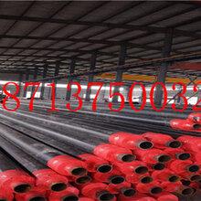 承德消防用涂塑(防腐)钢管厂家价格今日推荐图片