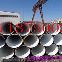 寧德輸水管道防腐鋼管廠家價格今日推薦圖片