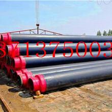 信阳消防用涂塑钢管厂家价格今日推荐图片