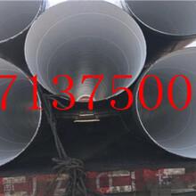 镇江高温蒸汽保温钢管厂家价格今日推荐图片