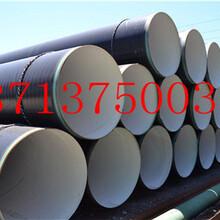滁州钢套钢蒸汽保温钢管厂家价格今日推荐图片