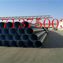 衡水地埋式防腐保溫鋼管廠家價格今日推薦圖片
