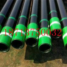汕头ipn8710防腐钢管厂家价格今日推荐图片