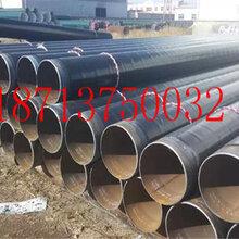 内蒙古预制直埋式保温管厂家价格今日推荐图片