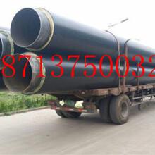 淮南黑夾克保溫鋼管廠家價格今日推薦圖片
