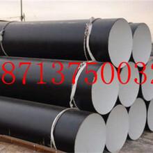 呼和浩特涂塑复合防腐钢管厂家价格今日推荐图片