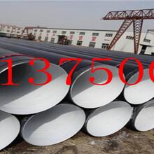榆林无缝E防腐钢管厂家价格今日推荐图片