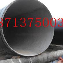 朔州岩棉保温钢管厂家价格今日推荐图片