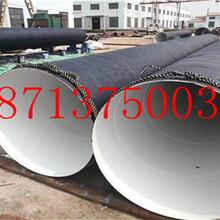 巴彥淖爾防腐鋼管廠家價格今日推薦圖片