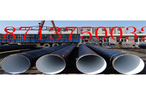 甘肃聚氨酯保温钢管厂家价格推荐
