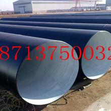 鄂州保温钢管厂家价格今日推荐图片