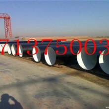 濰坊環氧粉末防腐鋼管廠家價格今日推薦圖片