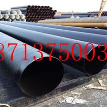 梅州无缝E防腐钢管厂家价格今日推荐图片