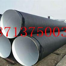 沈阳天然气用E防腐钢管厂家价格今日推荐图片