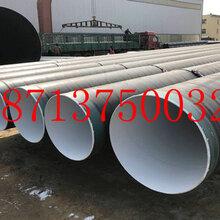 张家界涂塑防腐钢管厂家价格今日推荐图片