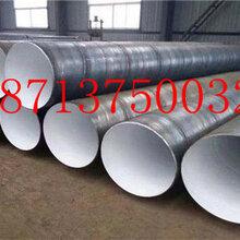 荆州加强级3pe防腐钢管厂家价格今日推荐图片