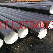 永州穿线用镀锌钢管厂家价格今日推荐图片