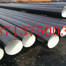 舟山架空式保温钢管厂家价格今日推荐图片