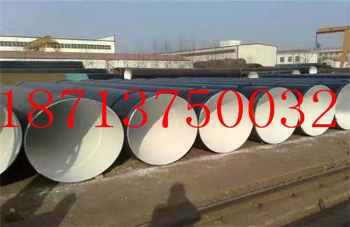 巴彥淖爾架空式保溫鋼管廠家價格今日推薦