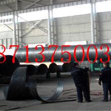 威海涂塑防腐钢管厂家价格今日推荐图片