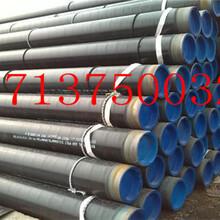 海西天然气钢管厂家价格今日推荐图片