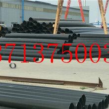渭南大小口径防腐钢管厂家价格今日推荐图片
