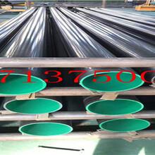 湛江普通级3pe防腐钢管厂家价格今日推荐图片