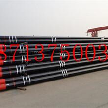 三明涂塑钢管厂家价格今日推荐图片