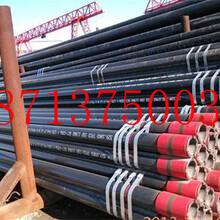 景德鎮架空式剛套鋼保溫鋼管廠家價格今日推薦圖片