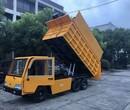 8吨电动平板车亚博客户端登录网站_亚博流水多少提现_亚博不能取现直销